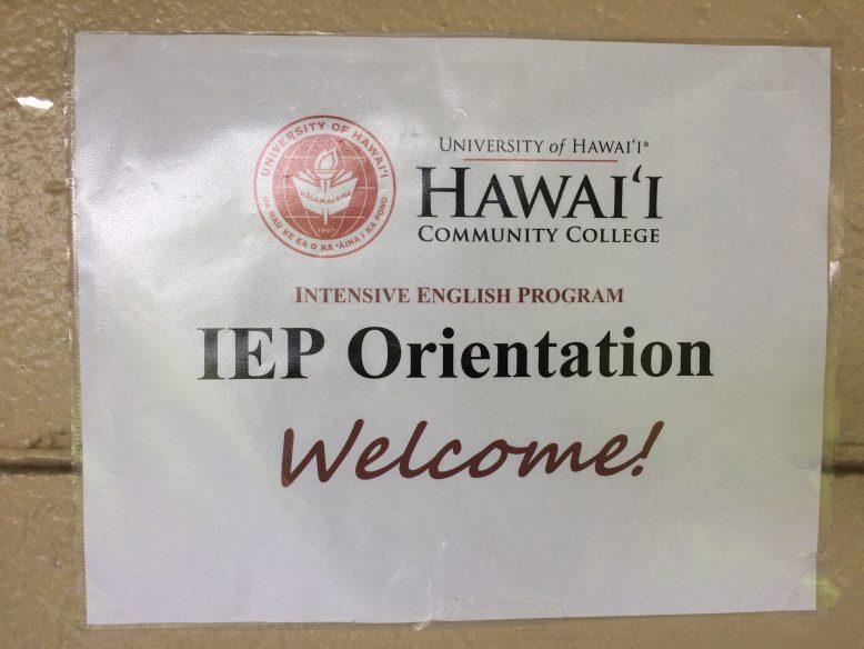 IEP Orientation Day 1