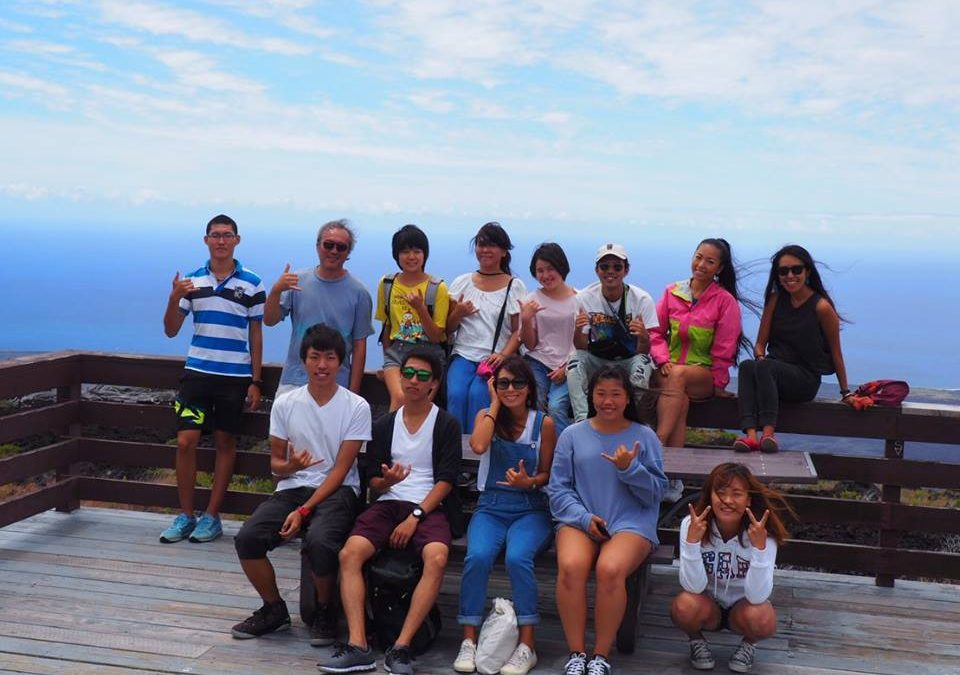 IEP ハワイ島ボルケーノツアー