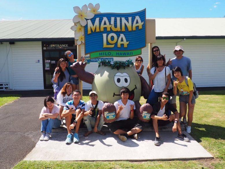 Mauna Loa Macadamia Nuts Corporation マウナロアマカダミアナッツ ハワイ Hawaii
