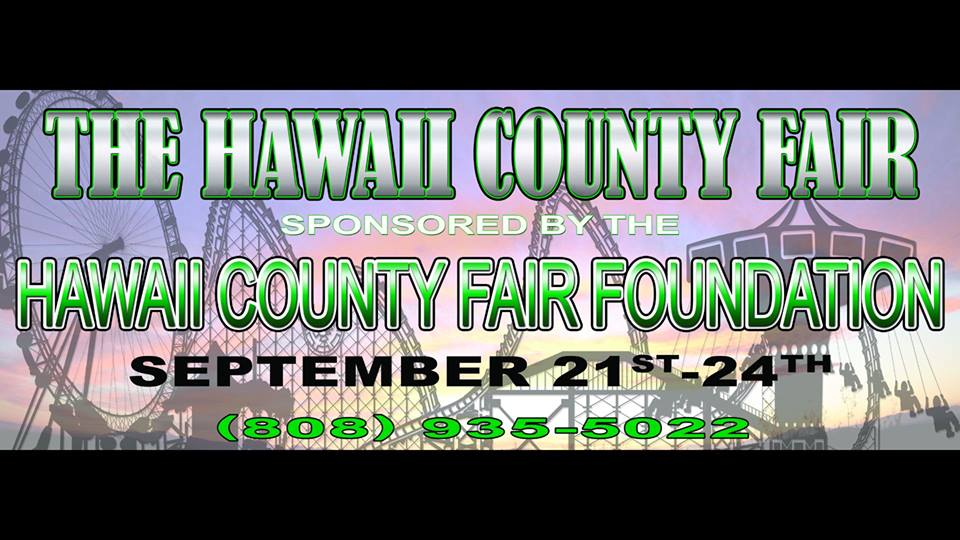 Hilo Event Information