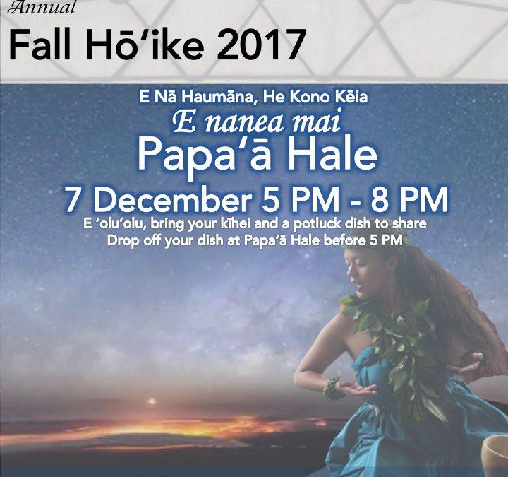 HLS Hōʻike!