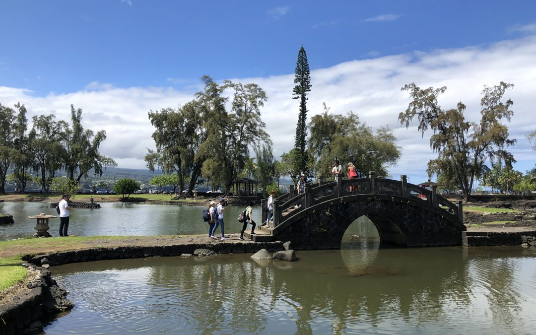Writing & Grammar Level 4 student blog: Lili'uokalani Gardens
