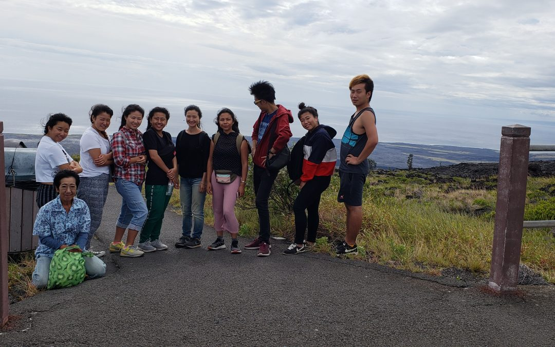 Writing & Grammar Level 4 student blog: Volcanoes National Park