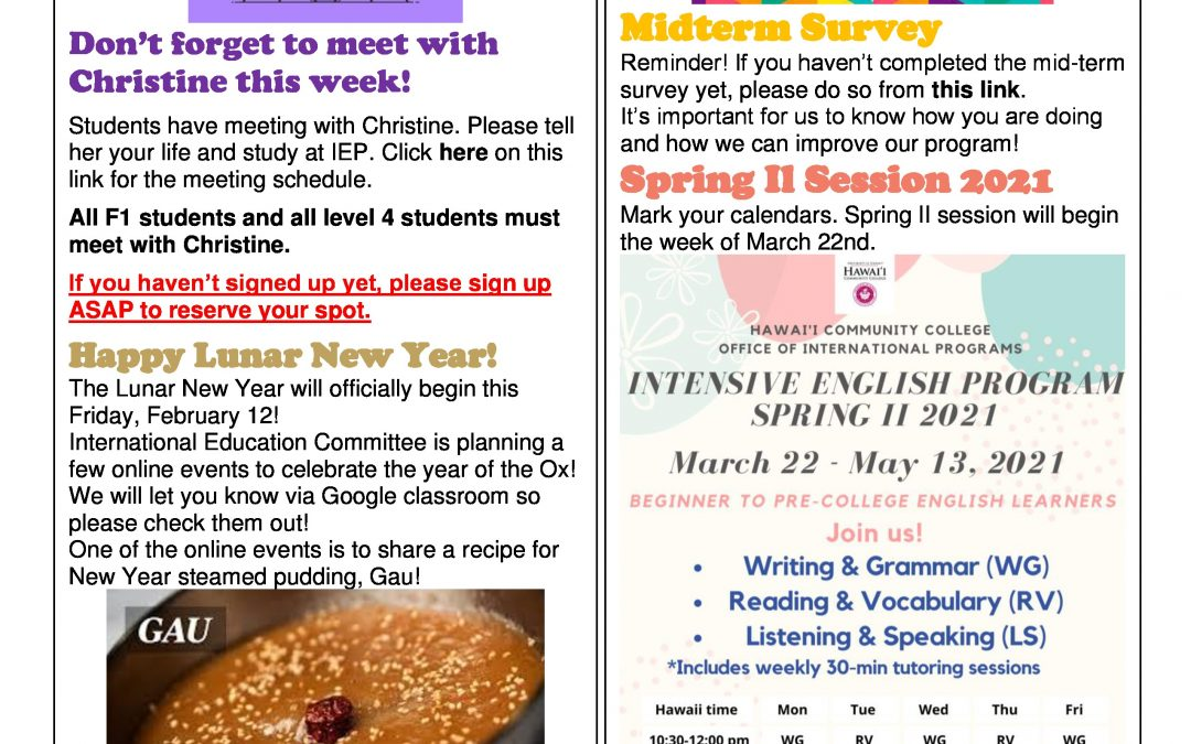IEP ニュースレター Week 5 Spring I 2021
