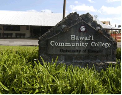 ハワイコミュニティカレッジからハワイ大学ヒロ校へ編入